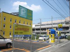 タイムズ熊谷駅南口
