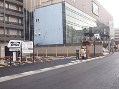 タイムズアルモントホテル京都