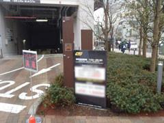 タイムズ武蔵小杉駅前地下