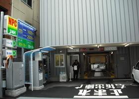 NPC24H上野御徒町パーキング