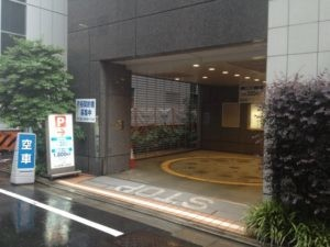 P113日土地京橋パーキング