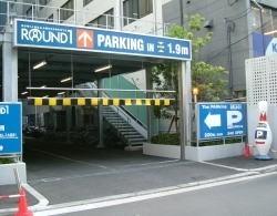 P391【ハイルーフ可能】THE PARKingラウンドワン北心斎橋