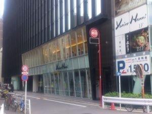 P700【銀座三越徒歩1分・歌舞伎座徒歩3分】銀座四丁目タワー
