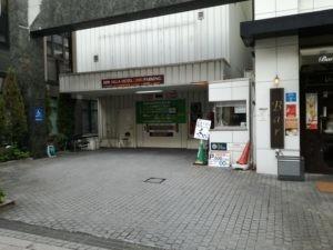 P4564アパヴィラホテル<赤坂見附>駐車場