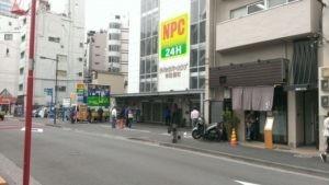 P4609クイックパーキング神田錦町
