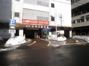 長岡市営大手口駐車場