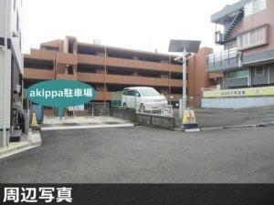 川崎市宮前区南平台14-31 akippa駐車場
