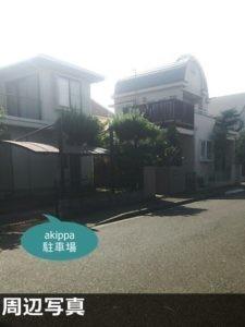 山崎公園近隣駐車場