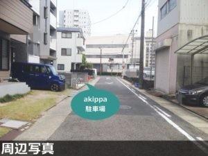 名古屋市東区矢田南2丁目13 フラット駐車場