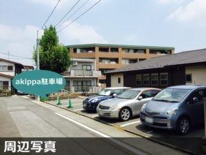 清明山駐車場(2)