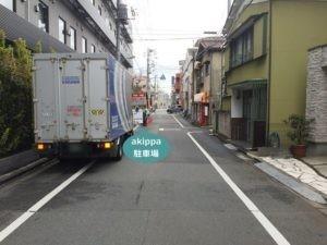 ホテルマイステイズ羽田駐車場(2)