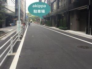 Dパーキング 銀座1丁目第1 駐車場【機械式】