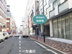 クロス銀座パーキング【機械式】