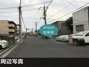 千葉公園・千葉松波・千葉長寿庵駐車場