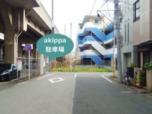港町駐車場