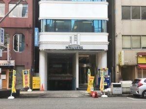 サンシステム東心斎橋ビル駐車場(