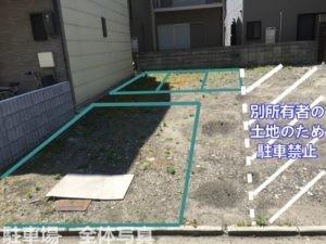 京都市南区東九条室町29 松本ガレージ