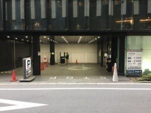 銀座四丁目タワー駐車場