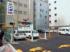 タイムズ京橋第5