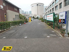 タイムズ横浜ホームコレクション