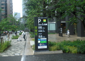 東京スクエアガーデンパーキング