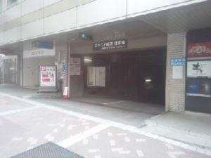 エキニア横浜駐車場