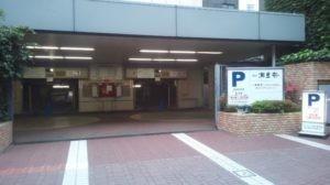 関内トーセイビルⅡ駐車場