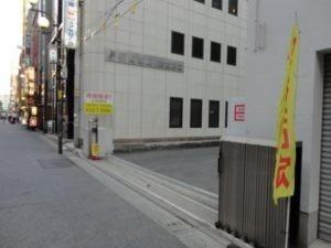 タイムスペース八重洲(中型専用)