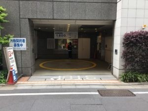 日土地京橋パーキング