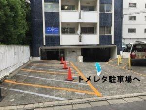 アパートメント カーム駐車場01