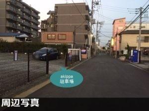 北新横浜駅東駐車場 No.25
