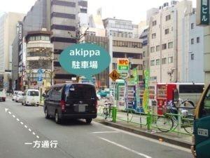 NPC京橋1丁目パーキング