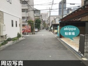 笹尾駐車場