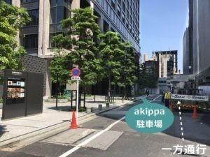 東京日本橋タワー地下駐車場