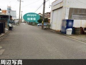 枡田駐車場