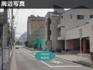 清澄公園東駐車場