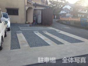 akippa駐車場