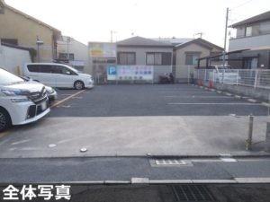 ジャパン東洋医学システム駐車場