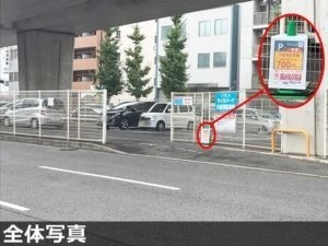 大阪港駐車場