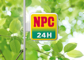 NPC24H コーナン東三国店パーキング